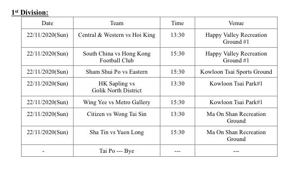 HK Fixtures