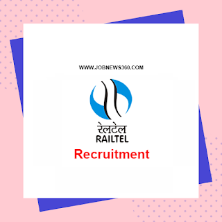 Railtel Recruitment 2020 for General Manager