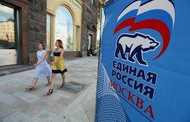 что будет с Медведевым и «Единой Россией» после пенсионной реформы