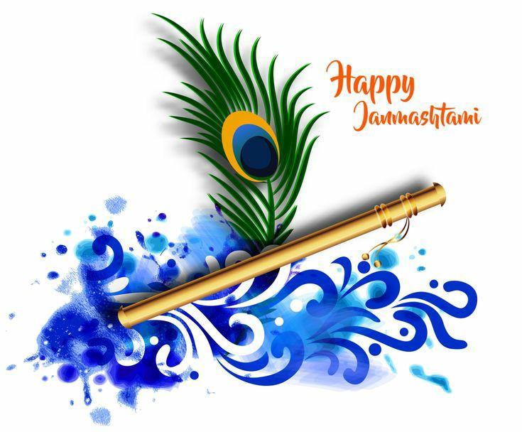 happy-janmashtmi-krishn-ki-basuri