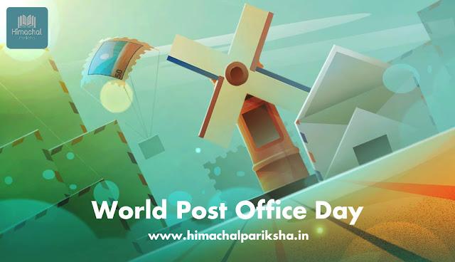 World Post Office Day | October 9 | Himachal Pariksha