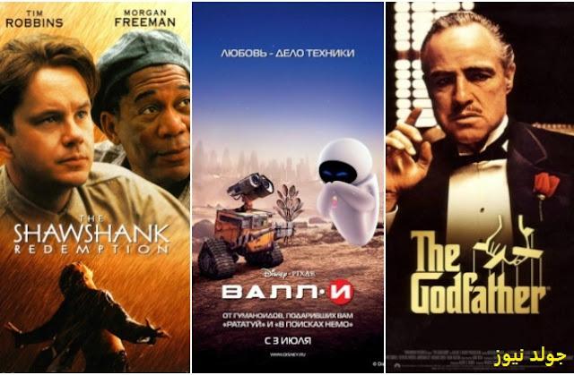 أحدث تردد قنوات الأفلام الأجنبية 2021 الحديثة