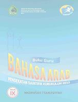 Buku Guru K13 Bahasa Arab Kelas 9 MTs