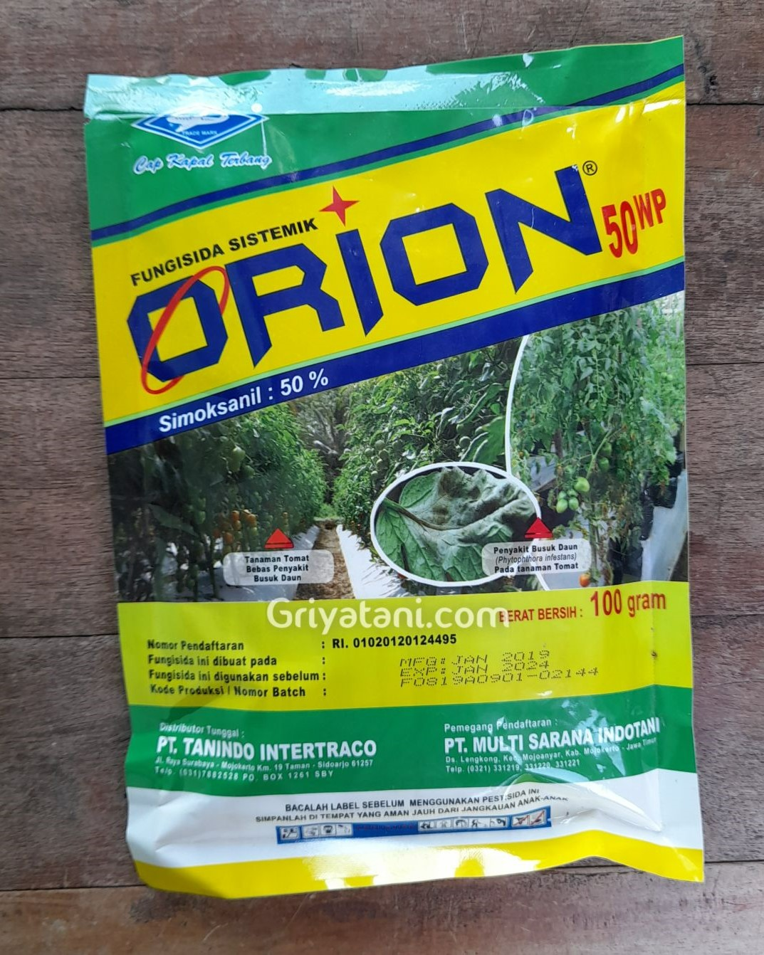 Orion 50 WP