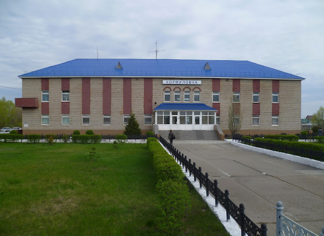 Станция Кормиловка, вокзал