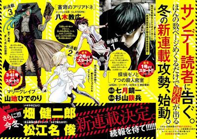 Dos nuevos mangas para la revista Weekly Shonen Sunday de Shogakukan