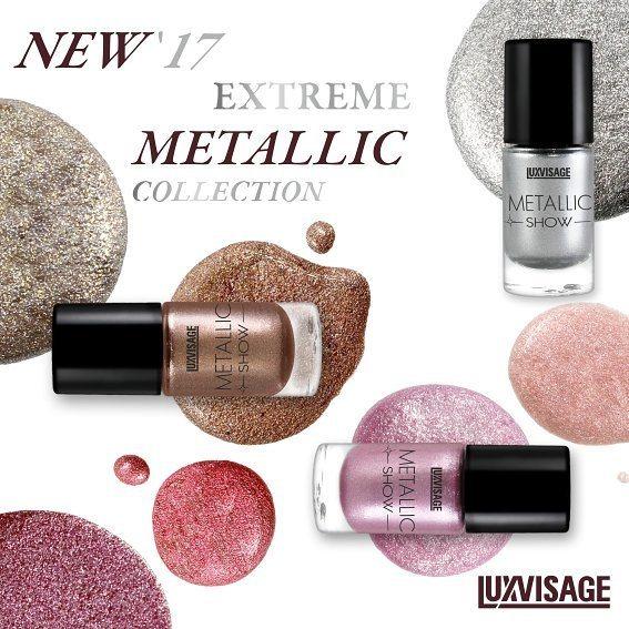 Лаки LuxVisage для ногтей Metallic Show