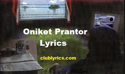 Oniket Prantor Lyrics