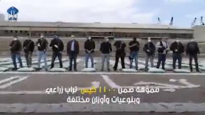 ضبط أضخم عملية تهريب #مخدرات بتاريخ #لبنان