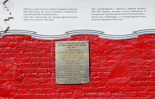 Ізюм. Гора Кременець (Крем'янець). Пам'ятний знак на честь захисників Кременця та Ізюмщини