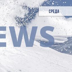 Новостной дайджест хайп-проектов за 22.01.20. Отчеты о работе и итоги конкурсов!
