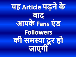 TikTok Auto Liker And Fans Musically Free Followers