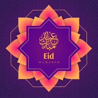 gambar & ucapan bulan ramadhan 2020 -gambar poster ramadhan