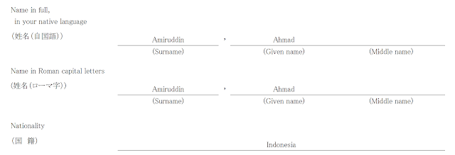 Contoh atau Example Field of Study and Research Plan MEXT Scholarship