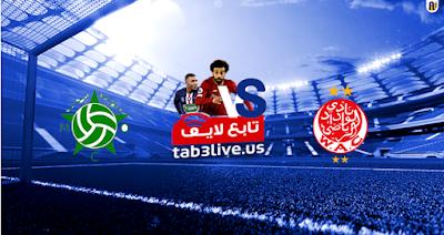 مشاهدة مباراة الوداد الرياضي ومولودية وجدة بث مباشر بتاريخ 28-07-2020 الدوري المغربي