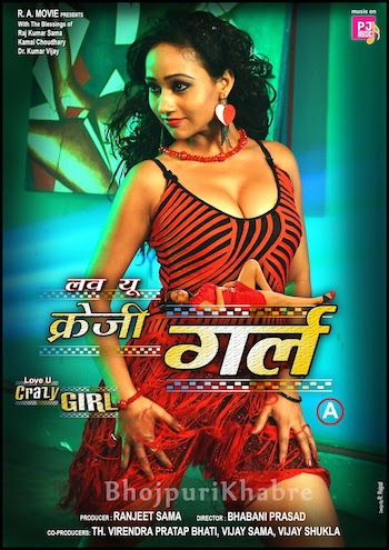 Love U Crazy Girl 2014 Hindi Movie Download
