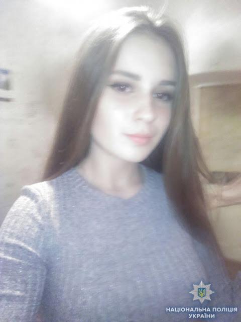 Поліція розшукує 15-річну дівчину