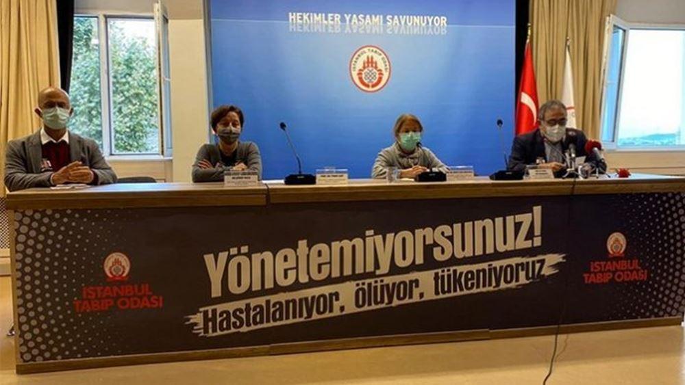 """""""Κραυγή αγωνίας"""" από Τούρκους γιατρούς"""