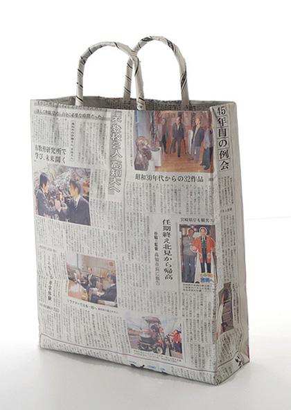 Gazete Kağıdından Çanta Yapımı