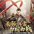 Es una epopeya de la guerra temática multijugador en línea en tiempo real - ((Three Kingdoms: Massive War)) GRATIS (ULTIMA VERSION FULL E ILIMITADA PARA ANDROID)