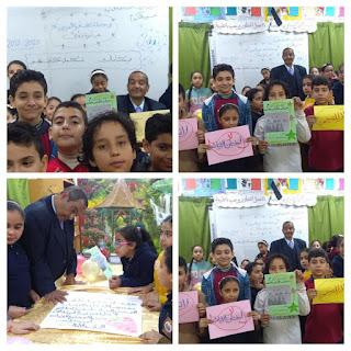ادارة شبين الكوم التعليمية, اعياد الطفولة, الحسينى محمد, عصام سلام, مدرسة التربية الإسلامية الخاصة,
