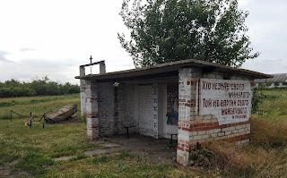 Каменка, Добропольский р-н. Автобусная остановка
