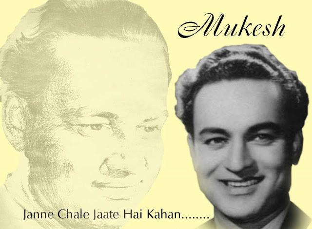 बॉलीवुड के जाने-माने सिंगर मुकेश चंद माथुर की जिंदगी के बारे में…
