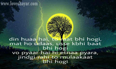 Very Sad Shayari