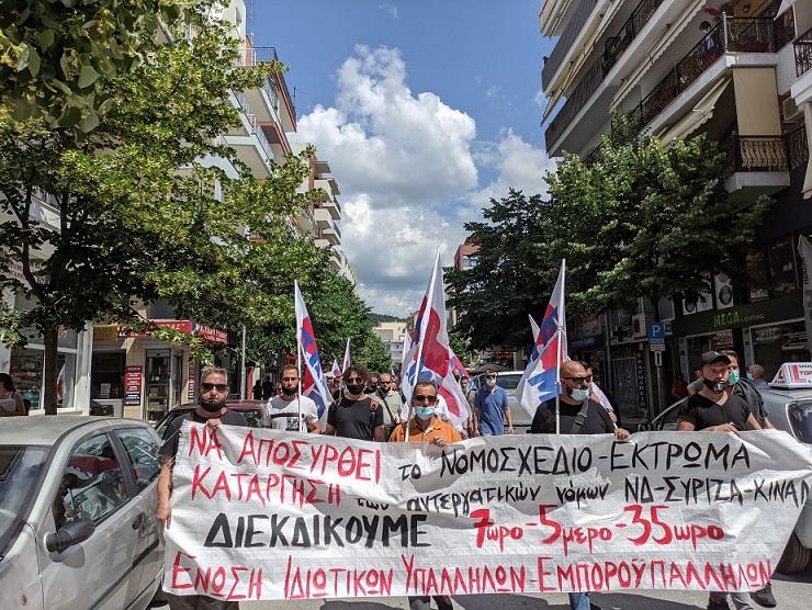 Πορείες και στην Ξάνθη για την  πανελλαδική απεργία