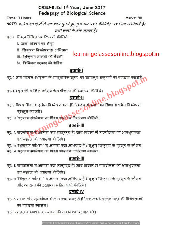 Pedagogy of Biological science 2017 Question Paper