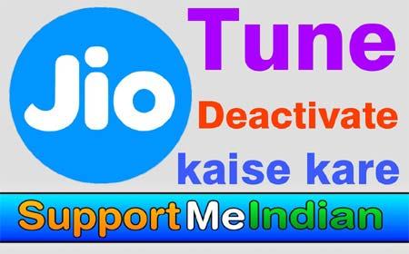 Jio tune deactivate ya band kaise kare.