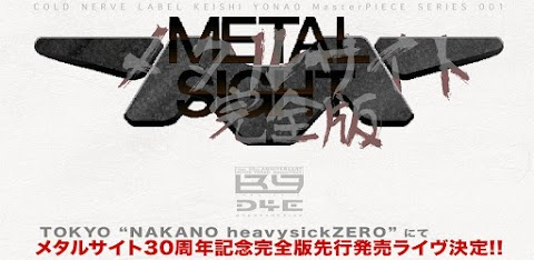 THE 30thAnniv. KEISHI YONAO MasterPIECE #2 ~ LIVE「METAL SIGHT」