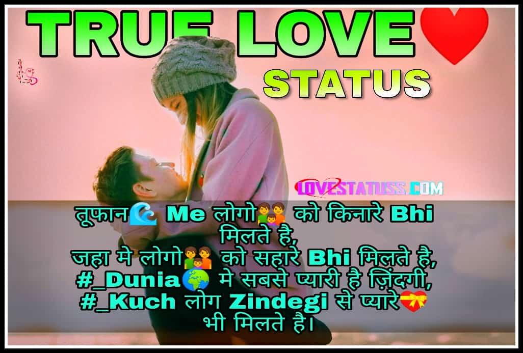 True_Love_Status_in_Hindi