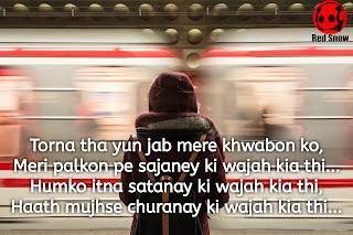 "Very sad love shayari ""torna tha yun jab mere khawabon ko"""