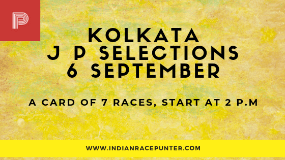 Jackpot Selections by indianracepunter, free indian horse racing tips, trackeagle, racingpulse, racing pulse