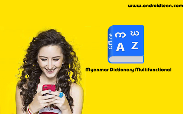 Myanmar Dictionary Multifunctional Pre-Winter