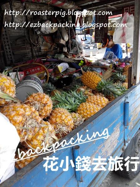 鹿港半日遊:台灣鳳梨車