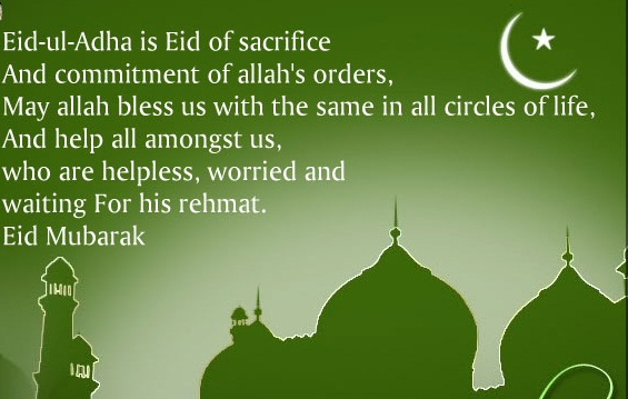 Bakrid 2016 bakrid urdu messages Bakrid-Eid 2016 Urdu Whatsapp Facebook Status Shayari Eid al-Adha