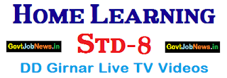 Std-8 Home Learning with DD Girnar YouTube