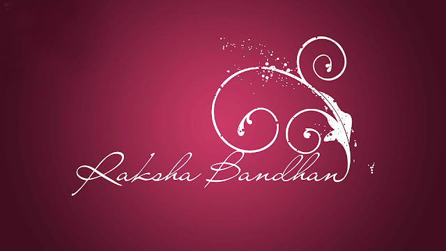raksha bandhan images for drawing