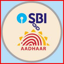 sbi-with-aadhar