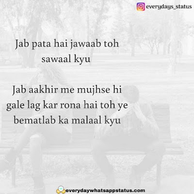 sad thoughts | Everyday Whatsapp Status | Sad Quotes in Hindi About Life