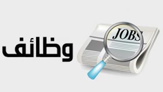 استشاري مكافحة عدوة Infection control (السعودية)