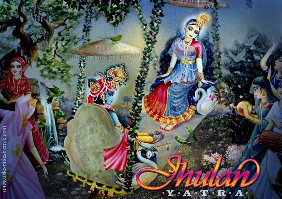 Jhulan Yatra