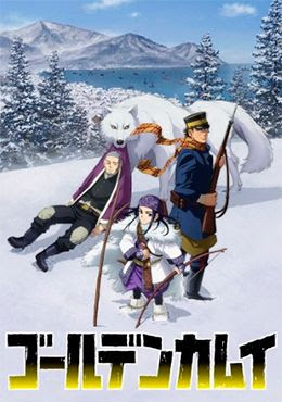 Descargar Golden Kamuy 2nd Season 5/?? Sub Español Ligera 75mb - Mega - Zippy! Golden-kamuy-2nd-season