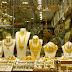 10-2-2018 أسعار الذهب اليوم في مصر السبت
