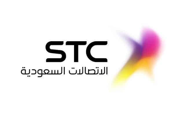 طريقة استعلام فاتورة STC