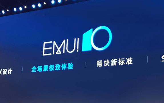 أعلنت هواوي عن الحصول على الإصدار التجريبي من EMUI 10