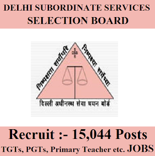 Delhi Subordinate Services Selection Board, DSSSB, Delhi, 12th, Teacher, Primary Teacher, TGT, PGT, freejobalert, Sarkari Naukri, Latest Jobs, Hot Jobs, dsssb logo