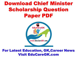 Download Chief Minister Scholarship Question Paper